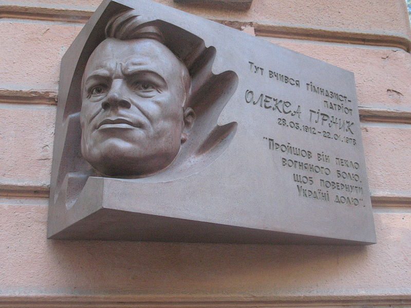 Oleksa Mykolajovych Hirnyk (Олекса Миколайович Гiрник) who burned himself to death as an act of protest against Soviet suppression of the Ukrainian language, culture and history and this event took place in my lifetime – on 21 January 1978.