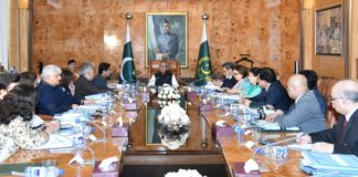 9th meeting of Steering Committee for Federal Government Artists' Welfare Fund