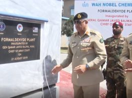 COAS General Qamar Javed Bajwa visited Pakistan Ordnance Factories Wah and Heavy Industries Taxila