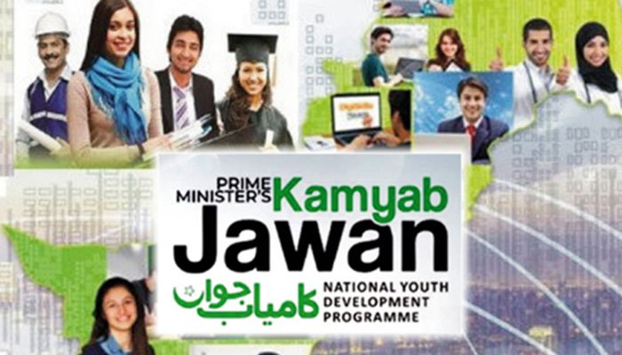 Kamyab Jawan Program - The Pakistan Tehreek-e-Insaf (PTI)-led federal government has decided to launch the Second Phase of the Kamyab Jawan Program immediately, and released Rs 25 billion for it. The State Bank of Pakistan has issued a letter to all Commercial Banks of the Country. The approval to launch the Second Phase of Kamyab Jawan Program was accorded by Prime Minister Imran Khan after a meeting with his Special Assistant on Youth Affairs Muhammad Usman Dar. For the Second Phase, markup rate has been reduced to three percent from six percent. The upper limit of loan stipulated for the youth under the Kamyab Jawan Program has also been enhanced to Rs 25 million from Rs 5 million. In his remarks, Usman Dar said that the youth would be able to avail loans from Rs 100,000 to Rs 25 million under the program. Usman Dar said that the federal government will give loans without a guarantee. He said that the upper limit of the loan without guarantee has been increased from Rs 500,000 to Rs 1 million. The Special Assistant on Youth Affairs advised the youth to devise plans for initiating their businesses. He also urged the youth to take benefit of the program in these testing times.