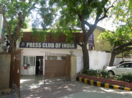 Press Club of India to hold Public Meeting today on the issue censorship and situation in Indian Occupied Kashmir