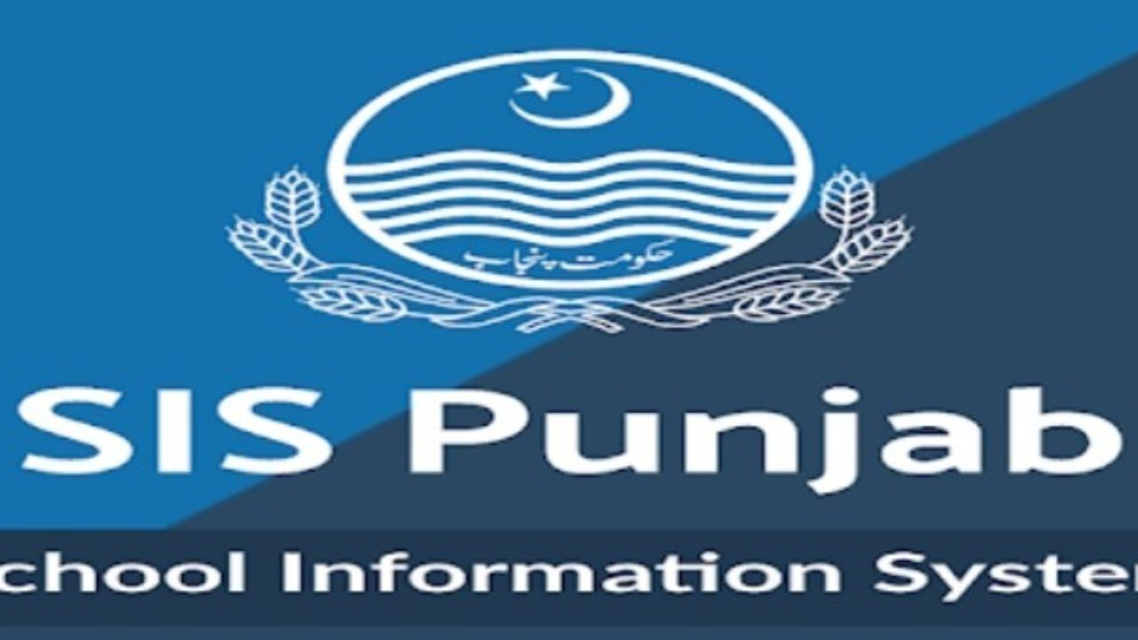 E Transfer Policy For Teachers In Punjab