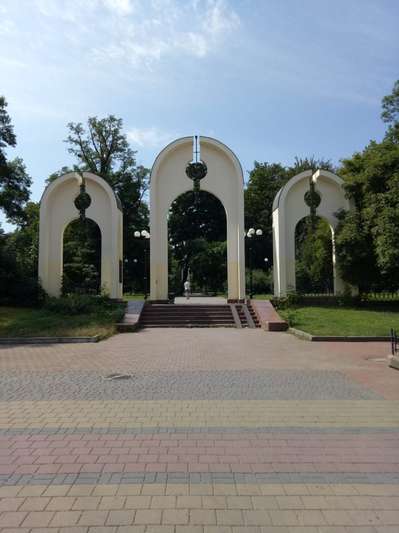 Monument to victims of the First and Second World Wars and adjacent Fraternal cemetery which is at the backside of Nadiya Hotel Ivano Frankivsk