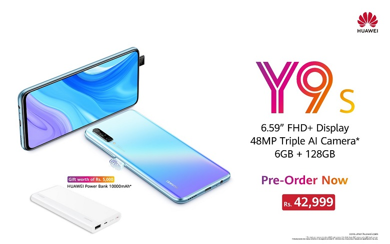 HUAWEI Y9s now open to pre-bookings at all Huawei outlets