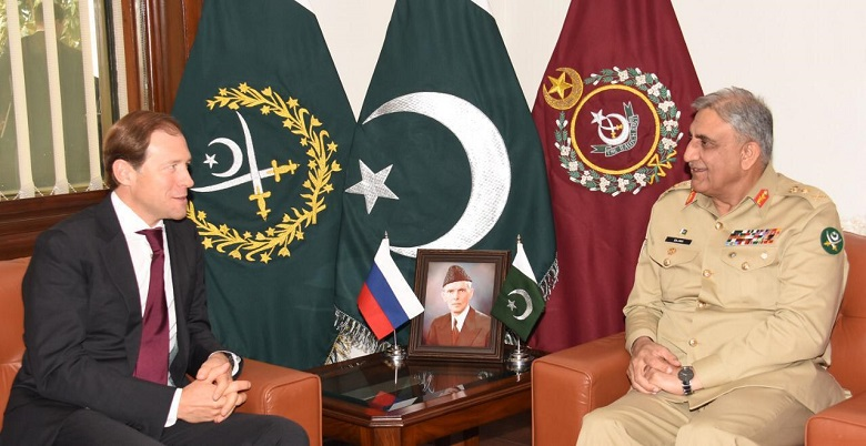 Russian Trade and Industry Minister meets Pakistan Army Chief