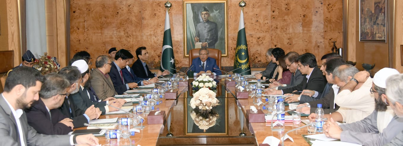 President Arif Alvi Chairs Meeting of Taskforce on Emerging Technologies