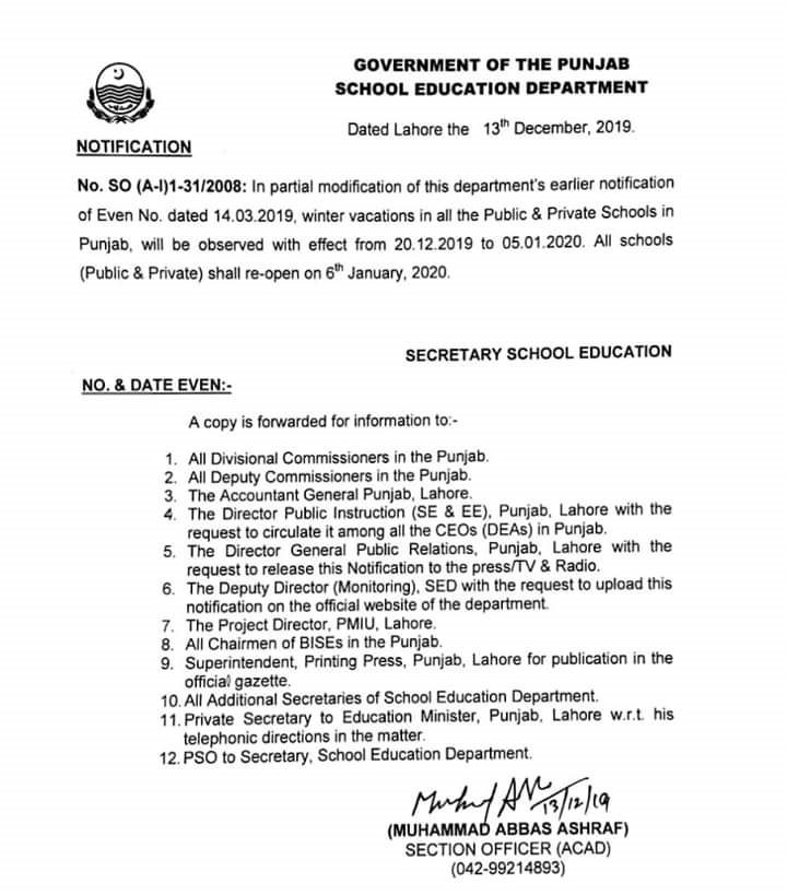 Winter Vacations 2019 in Punjab announced from December 20 to January 5