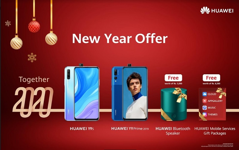 This New Year Party is About to Get Louder with HUAWEI Y9s