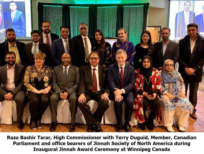 Pakistan's HC Raza Bashir Tarar highlights Kashmir issue at Jinnah Award Ceremony in Winnipeg