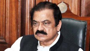 Lahore High Court approves bail plea of Rana Sanaullah
