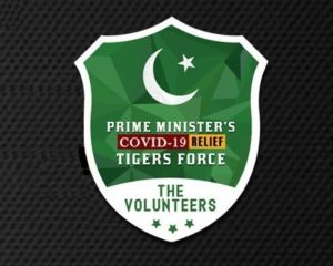 Corona Relief Tigers Force - The Prime Minister's Special Adviser on Youth Affairs Usman Dar has said that about 1,000,000 youth registered themselves in the Corona Relief Tigers Force and it will start functioning next week in Punjab, Khyber Pakhtunkhwa, and Balochistan.
