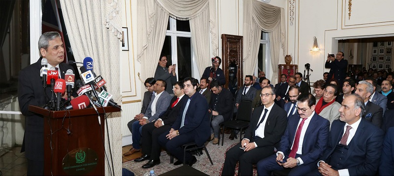 Special Economic Zones Roadshow held at Pakistan High Commission in London