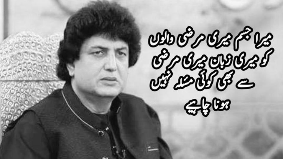 Aurat March - Why Khalil Ur Rehman was right on Feminism