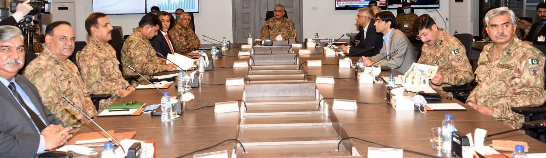 National Command & Operation Centre - The Chief of Army Staff (COAS) General Qamar Javed Bajwa visited the National Command & Operation Centre (NCOC) in Islamabad on Wednesday. The DG Operations & Planning NCOC Major General Asif Mehmood Goraya briefed the COAS in detail the about COVID-19 related multi sectoral situation, implementation of NCC decisions, projections about likely spread of the disease in Pakistan and support being extended to civil administration against pandemic.