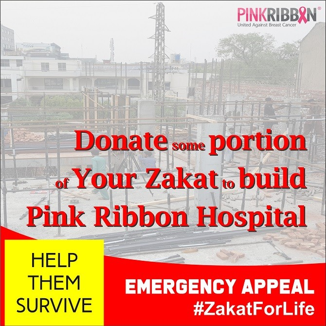Cancer patients - Pink Ribbon Hospital will have state-of-the-art breast cancer diagnostic and treatment facilities which will serve over 40,000 patients per year. Therefore, it has appealed to the philanthropists and general public to make their donations to complete the hospital.