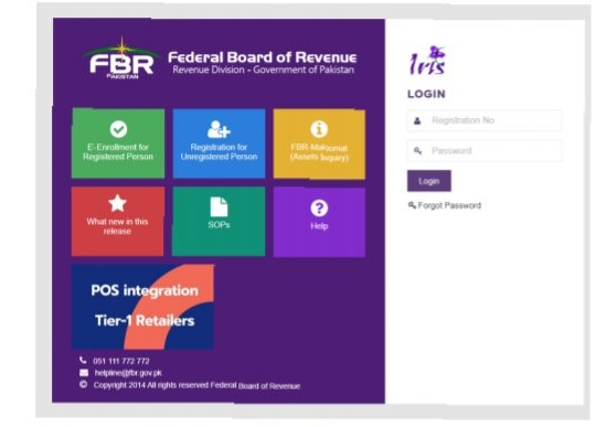 Pay Online Sales Tax - For online payment of Sales Tax, FED and Income Tax Refunds, all taxpayers must follow the four steps process after login to Iris to modify or add new bank account with IBAN.