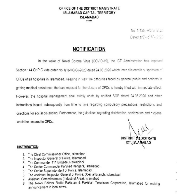 Islamabad hospitals - The Islamabad administration has lifted the ban imposed on Outpatient Departments (OPDs) in all hospitals of the Federal Capital, keeping in view the difficulties faced by the general public and patients in getting medical assistance. In this regard, a notification has been issued on Thursday by the Islamabad District Magistrate Mohammad Hamza Shafqaat.