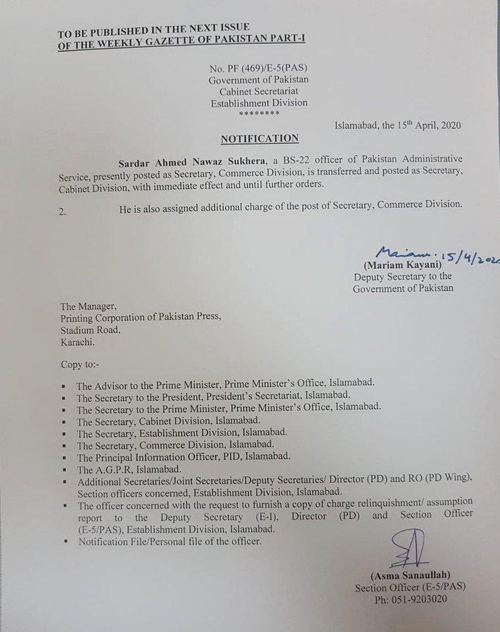 Sardar Ahmad Nawaz Sukhera - Sardar Ahmad Nawaz Sukhera has been appointed as the Federal Secretary Cabinet Division, replacing Maroof Afzal. Earlier he had been serving as the Federal Secretary of Commerce since March 2019.