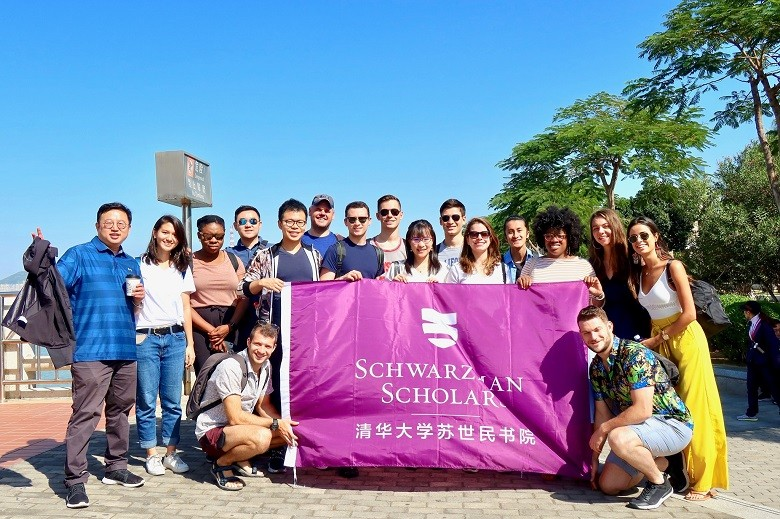 Schwarzman Scholarship - Schwarzman Scholarship for China is for International Students with high-caliber who have the potential and can be the leaders of tomorrow. The purpose of this scholarship is to make sure that these leaders connect China with the rest of the world for better global development.