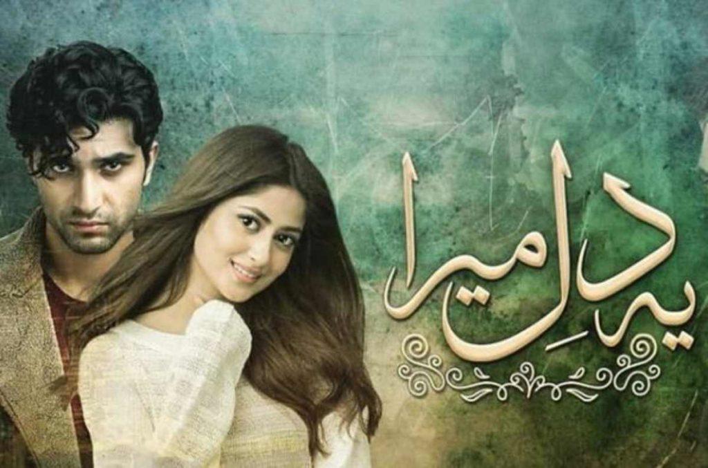 Top Three Pakistani Dramas