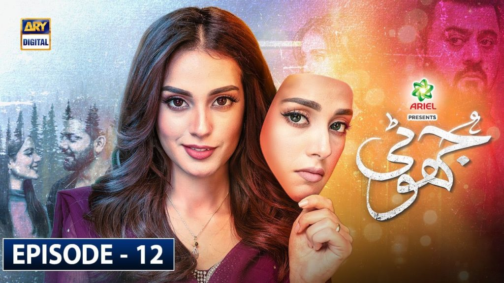 Top Three Trending Pakistani Dramas You Should Watch  While the Pakistani drama industry can see some improvements, there is no doubt that it has grown leaps and bounds. The new drama serials keep us hooked to the screens and on the edges of our seats due to the strong storyline. If you are looking to follow some good Pakistani dramas right now, we have made a list for you.  Let's take a look at the top three Pakistani dramas you should be following right now:  Yeh Dil Mera  Yeh Dil Mera might be nearing its end, but it is one of the bests of the Pakistani entertainment industry. The drama does not only have a strong plot and characters, but it also shed light on the issue of mental health as well. The best thing about this drama is the curiosity that makes you continuously watch it. If you haven't been following it, catch the previous episodes on YouTube, because you are going to love it.  Jhooti  Some viewers might think of scenarios being exaggerated in this drama, but the popularity doesn't sound like that. Jhooti might have been blown out of proportion with the intensity of the lies, but it is a fun watch. You will root for everything that's going to happen and we are sure there is a big twist coming right ahead. So, right now is the time you start watching this drama for pure entertainment.  Sabaat  Sabaat is the new edition of the Pakistani drama industry. It stars Usman Mukhtar, so probably half the audience is watching because of him. However, the initial few episodes are promising. We can see the storyline unfolding nicely, and we have high expectations for the next few months with Sabaat are going to be entertaining. If you haven't watched it yet, it isn't too late for you to start following it because there isn't a lot to catch up on.  These were the top three Pakistani dramas trending right now, and for all the right reasons. If quarantine and the isolation have been killing you, maybe it is time to indulge in some 8 pm drama therapy.