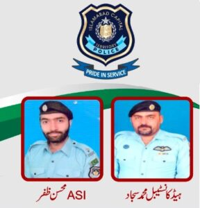 Islamabad Police - Two Islamabad Police Officials embraced martyrdom (Shahadat) in a firing incident by unknown persons on Tuesday night. Both the Police Officials including Assistant Sub-Inspector (ASI) Mohsin Zafar and Head Constable Muhammad Sajjad were killed at Police Checkpoint in Chungi Number 26 area of Tarnol. The Islamabad Deputy Commissioner Hamza Shafqaat also confirmed the martyrdom of Police Officials in Tarnol, and said that the killers are being traced. Meanwhile, the Inspector General of Police (IGP) Islamabad Muhammad Aamir Zulfiqar Khan has taken notice of the firing incident. Two Special Investigation Teams headed by the Deputy Inspector General of Police (Operations) Waqar Uddin Syed has been formed. The Islamabad Police has cordoned off the entire area and carrying out the search operation.