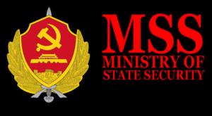 Chinese intelligence agency