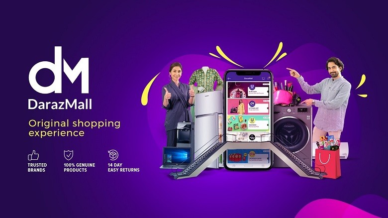 """DarazMall - the premium service channel on Daraz - promises millions of customers across the Country an original shopping experience, offering access to a curated selection of more than 500 leading national and international brands that have set up their official stores on the platform.  With shoppers in Pakistani reducing visits to offline stores and malls, and increasingly relying on ecommerce platforms to meet their demands, DarazMall provides a digital solution for those looking to purchase genuine products from trusted brands. Launched in 2019, DarazMall hosts the official stores of beloved and trusted brands across various categories including FMCGs, fashion, mobiles, electronics and health and beauty - offering access to genuine products. These include Reckitt Benckiser, P&G, Unilever, Pepsi, National Foods, Dipitt, Samsung, ChanghongRuba, Infinix Mobile and Elephone.  Customers also have access to apparel from popular fashion labels including Generation, Denizen, Levis and Khas Stores. DarazMall also offers a longer, 14-day easy returns period. Over the past months, DarazMall has added new features to the user interface to enhance user experience and make it easier for customers to navigate through the assortment.  While artificial intelligence-powered personalisation has made it easy for customers to find products that suit their preferences, the addition of a search box in DarazMall has made it more convenient for users to search for items within the channel.  Customers now also have easy access to information about new brand and product launches.  The new Brand Highlights section will also allow customers to engage more with product promos through videos and they can follow their favourite stores to stay updated on their latest launches.  """"We are constantly striving to improve customer experience on our platform. The improved experience on DarazMall, highly appreciated by our customers, is driven by a comprehensive analysis of consumer requirements and a """