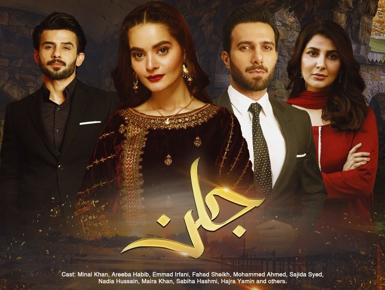 """Just a while back Pakistani Drama Enthusiasts fell in love with the masculine and impressive personality of """"Arman Abid Ali"""" played by the talented Fahad Sheikh in Drama Serial Badbakht."""