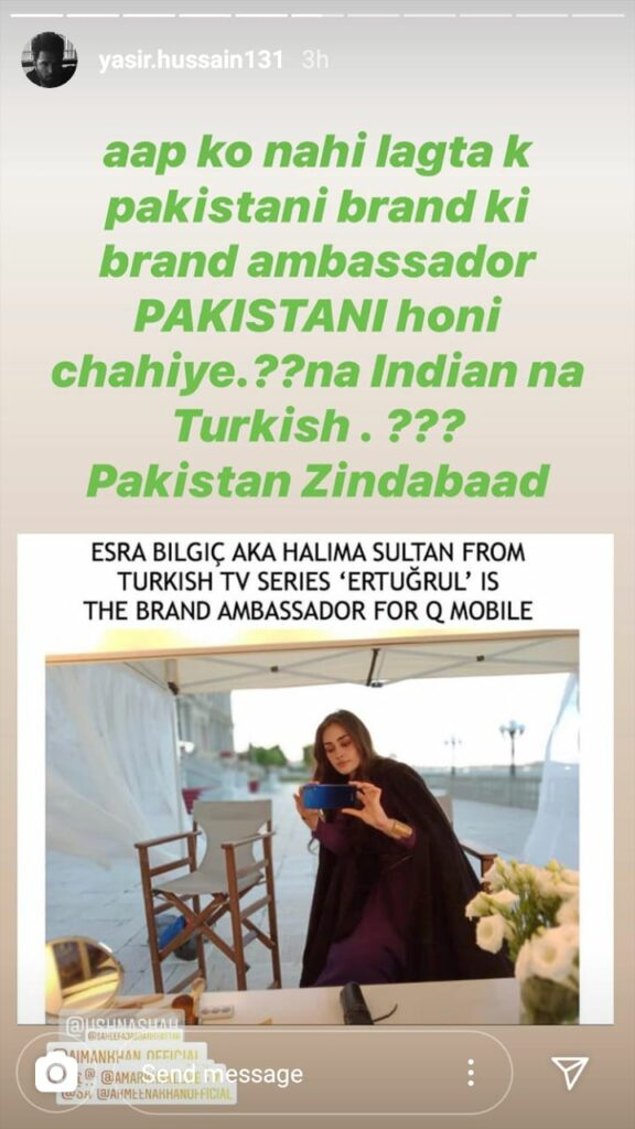 """Yasir Hussain has always been considered controversial about his statements over certain issues. Whether it is about showbiz industry, brands or celebrities' personal life, he has always spoken out on social media with some attention seeking remarks.  What Yasir has done recently?  The popular actor and host Yasir Hussain's recent statement against local brands about giving opportunity for ambassadorship to Turkish stars has faced great backlash. A divide has been observed among celebrities from Pakistan showbiz industry over Yasir Hussain's statement as some of them have supported his perspective while others didn't agree to it.  The celebrities who were either in support or not to this statement took it to social media to express their views in this regard and here is what Armeena Khan said.  Armeena Khan's Statement to Save Yasir Hussain from Trolls  Armeena Khan took to Twitter to call out the trolls defamatory against Yasir and said that he is receiving unnecessary criticism for expressing his opinion.  She said, """"I believe Yasir Hussain is being subjected to online harassment and bullying. I know he's a public figure but some of the comments I've read are just depraved and downright evil!""""  While adding to her statement she further wrote, """"Calling him and his family disgusting names and wishing ill over a TV show is below the belt! Stop it now.""""  What's the background of this matter?  Recently, QMobile, which is a leading mobile company in Pakistan, announced that Esra Bilgic, who is playing the lead role of Halime Sultan in most popular Turkish series Diriliş Ertuğrul, has been confirmed as the face of their upcoming campaign.  This news didn't went easy to digest for actor Yasir Hussain and he put up a post on Instagram against local brands working with foreign public figures.  Here is what he said:     Yasir's Wife Iqra Aziz also had to say something!  So mincing no words, Iqra Aziz, Yasir Hussain's wife also stepped forward and conveyed a message to fellow"""