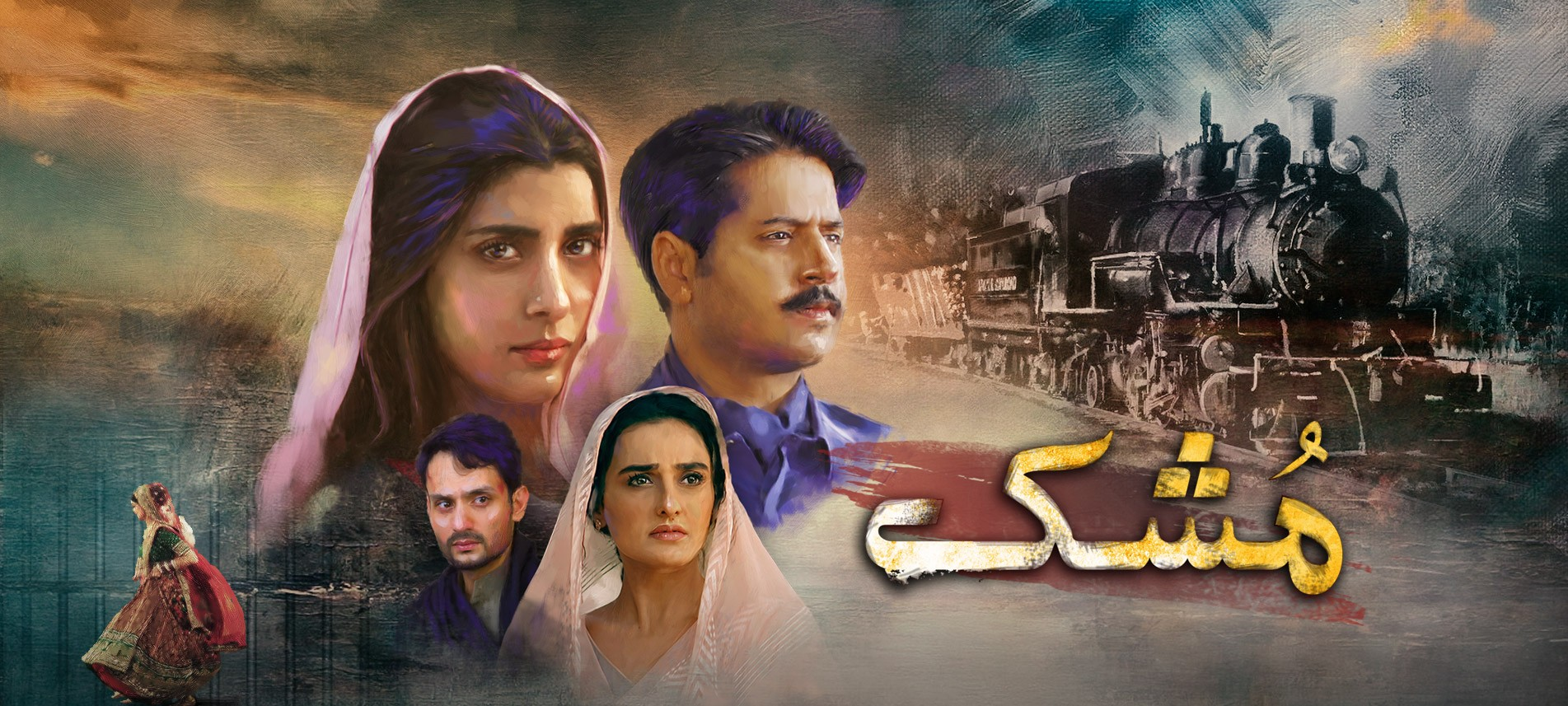 """Pakistan Drama Industry is producing content rapidly for the small screen and every project has its own charm. Different channels in which mainly ARY Digital and Hum TV are included; they are bringing new dramas for viewers. Among so many hit projects, some have touched the peak of fame while others made space in hearts. So, to enhance your watch list, here we have four of the must watch new dramas you shouldn't miss. Mushk This drama serial's teaser looks like something big is coming our way. Drama serial Mushk is written by our very own """"Bhola"""" i.e. Imran Ashraf. The cast of this drama includes Urwa Hocane opposite to Imran Ashraf, Usama Tahir, and Momal Sheikh. Mushk is directed by Ahsan Talish who also directed blockbuster drama Suno Chanda. The story of this drama is all about love and how one can hide as well as stay away from the aroma of love. Drama serial Mushk will be on-aired every Monday at 08:00 PM only on Hum TV. Don't forget to watch as first episode is already on the screen now. If you have missed it, watch it now here. Stay tuned! Prem Gali Drama serial Prem Gali is a romantic comedy with a huge star cast. The team of super hit drama serial Aangan has joined hands once again to bring something unconventional and entertainment package for the viewers. The story plot of this drama mainly revolves around Hamza and Joya's love story but their journey is going to be full of surprises. A number of people around them and their vibrant personalities will be creating challenges for the lovebirds. The promos of Prem Gali as well as the first episode on-aired on Monday depicts it to be a promising drama serial with something different. The cast of Prem Gali mainly includes Saba Hameed, Farhan Saeed, Sohai Ali Abro, Javed Sheikh, Qavi Khan, Waseem Abbas, and many more. You can watch Prem Gali every Monday only on ARY Digital at 08:00 PM sharp. In case you have missed the first episode, click here and watch it now online. Saraab We have here a new upcoming drama"""