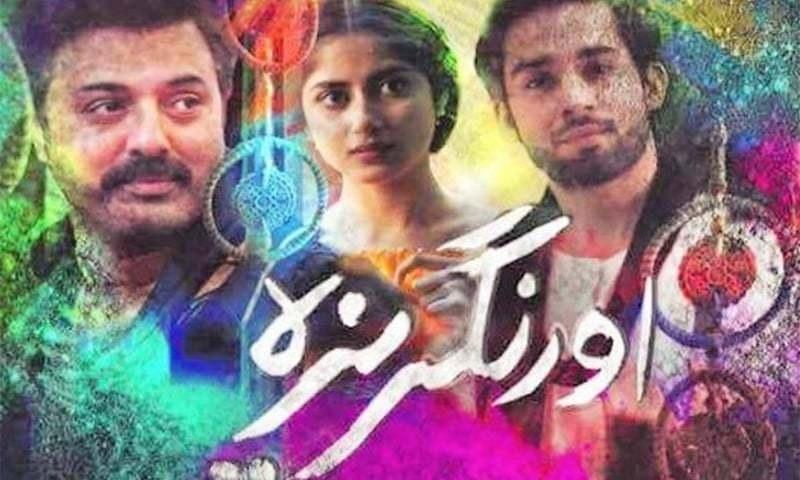 Sajal Aly favorite dramas