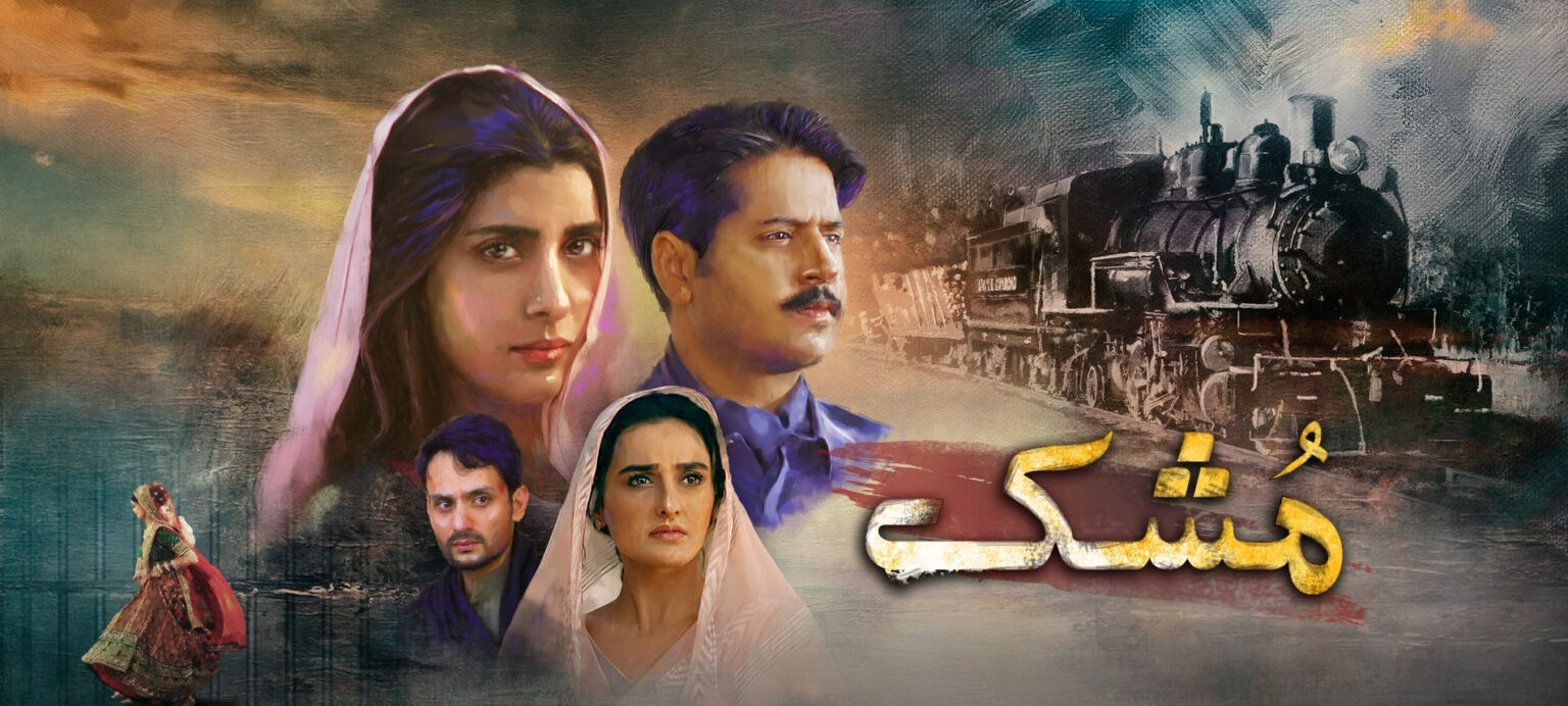 """Although there are so many dramas going on-air these days on different channels, however, some of these are best. It is so difficult to make a long watch list of Pakistani dramas these days as at every hour, there is a new drama episode to watch. So, here we have compiled details of all those best drama serials to watch in Pakistan that are relevantly new and have a good story plot. Check out this list and schedule to watch accordingly.  Mushk   Mushk is the fragrance of love spreading around making way directly to our hearts. Drama serial Mushk is written by our very own """"Bhola"""" i.e. Imran Ashraf. The cast of this drama includes Urwa Hocane opposite Imran Ashraf, Usama Tahir, and Momal Sheikh.  Mushk is directed by Ahsan Talish who also directed blockbuster drama, Suno Chanda. The story of this drama is all about love and how one can hide as well as stay away from the aroma of love.  Drama serial Mushk goes on-air on Hum TV every Monday at 08:00 PM sharp. Tune in and watch this drama every week as it is worthy to take out time for.  Sabaat   Sabaat is based on an amazing idea that is quite different from those of conventional subjects. Its story revolves around different aspects i.e. psychological, financial in terms of status, social pressures, and family life.  The lead cast of this drama serial includes Sarah Khan, Mawra Hocane, Ameer Gillani, and Usman Mukhtar. Sarah Khan as Miraal and Ameer Gillani as Hassan belong to a super-rich family. Miral is quite possessive regarding wealth and status while Hassan learns by the time not to rely on a materialistic approach.  Kashf   Kashf revolves around the main, title character 'Kashf' played by Hira Mani and her struggles in life. However, her life issues are beyond the husband, saas and nand matters.  It is a harsh reality of our country that is not mostly explained and remains a taboo topic to a certain extent.  With Hira Mani and Junaid Khan in the lead, Kashf is an eye-opener for many.  As per the story, Kashf is """