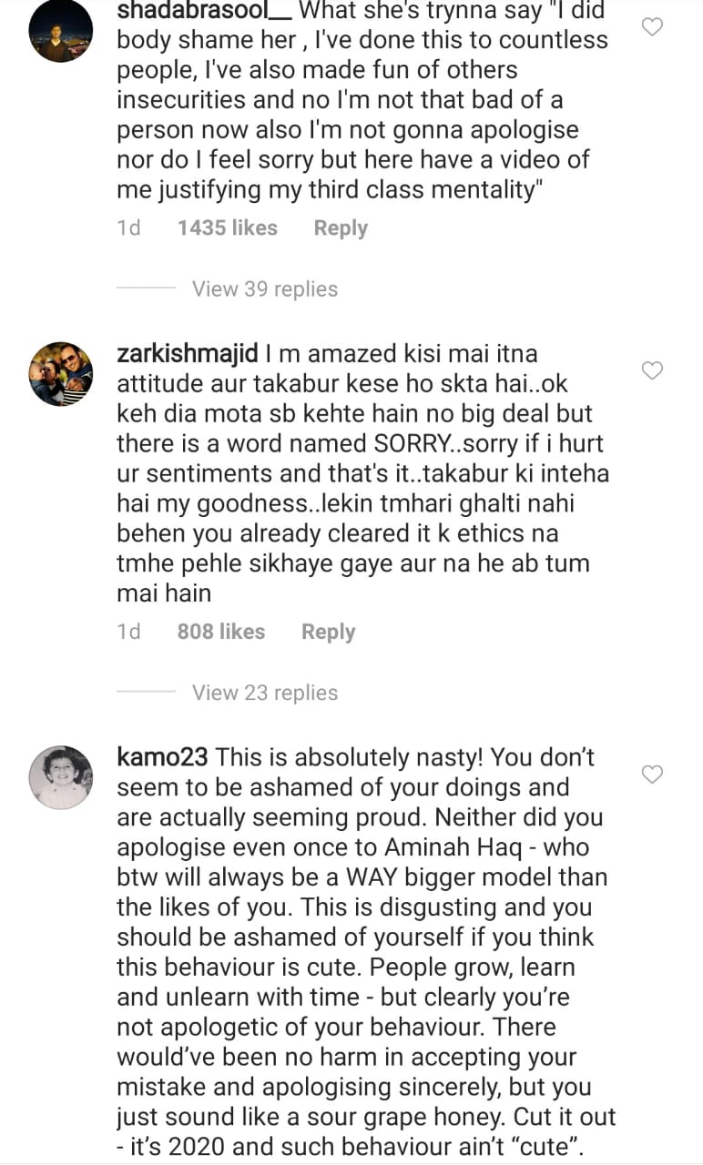 Our celebrities usually don't get into trouble at any matter with each other. However, there is a cold war going on these days between two noteworthy celebrities of the industry that has taken social media by storm. Ayeza Khan and Amna Ilyas are having an exchange of cold arguments for some particular reasons and here we have got the details!