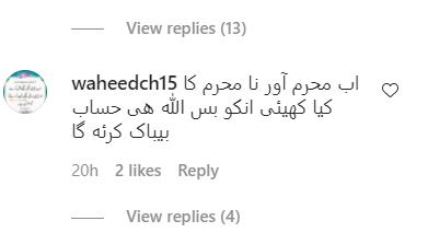 Mansha Pasha Jibran Nasir