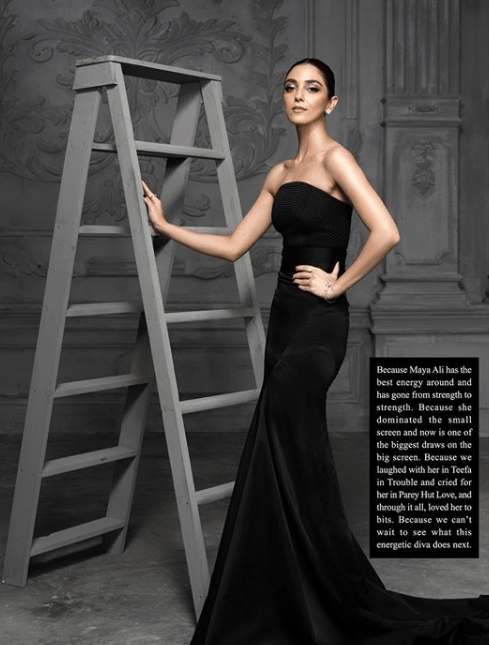Maya Ali is an absolute diva, and that is a thing unknown to no one. From making her way through anchoring to acting and then modeling, she has proved that you can do whatever you set your heart at. Not just this, but over the years, we have seen her improved performance as a result of some amazing hits she has given the entertainment industry. Among all her talents are the epic photoshoots that she has excelled at. This is why we have brought together the top bold pictures of Maya Ali that will have you swooning over her: Maya Ali – The Diva! This recent photo shoot for Diva magazine makes Maya definitely look like a Diva, and she is one herself. There is no denying that. Love the sleek black gown and the ponytail that pairs well with it. The Boss Girl This brilliant pantsuit with a black tank top and stylish bun makes Ali look beautiful, bold, and absolutely breathtaking. Love the entire look! Maya Ali And Sheheryar Munawwar The two are rumored to be allegedly dating. True or not, this picture has the next-level glam. Bold, beautiful, and definitely an in-demand couple we wish to see onscreen. The 90s Glam Looks like a picture taken off from the 90s film. Maya looks a stunner in this retro look with an old-school outfit and a 90s bun. The style and the pose are undeniably bold. Charming In Red Nothing can ever go with red, especially if the intention is to look bold and defining. Maya Ali carries this red knee-length with grace, style, and utmost perfection. A Fusion Wear The fusion wear of the eastern outfit in a western fashion adds oomph to the entire look. The cruise and the sea add to this picture that only takes the temperature up! The Sizzling Couple This couple just turns the heat up a notch. What a wonderful picture and the pair just looks astonishing together. Maya isn't her usual bubbly self, and this look just exudes boldness and style. The Beauty In Black Nothing can ever go wrong with black. A simple body-fitted dress with heavy curls can make anyone