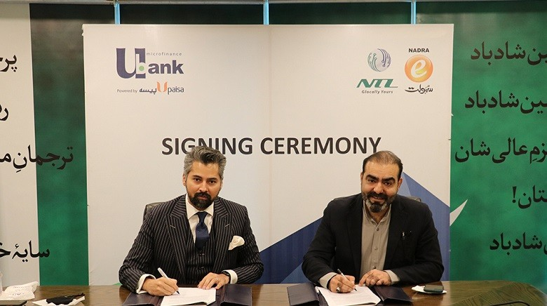 """NADRA e-sahulat - U Microfinance Bank and NADRA Technologies Limited have collaborated to extend e-sahulat services at U Microfinance Bank branches. Through this partnership, U Bank's 200+ Branch network will be able to offer complete e-sahulat services that includes Bill payment, G2P payments, Money Transfer, Donation Collection, Fee Collection and Citizen Verification etc. On this occasion Mr. Kabeer Naqvi - President & CEO of U Microfinance Bank and Mr. Ali Javed - Director General, Public Service Directorate, NADRA Technologies Limited exchanged their views on the impact of this service. Mr. Naqvi said that """"We are delighted to shake hands with NADRA and provide facilitation to our customers. Our aim is to take this collaboration a step further and enable UPaisa services al all 15,000 plus NADRA e-Sahulat centers nationwide in the next phase. This partnership with NADRA e-sahulat will further expand our services and connect more recipients in urban and rural areas of Pakistan."""" Mr. Ali Javed said that """"NADRA e-Sahulat is rapidly expanding its franchise network and extending services outreach of e-Sahulat platform to the general public across Pakistan and am delighted at the partnership with Microfinance Bank. I believe that both organizations can explore further possibilities in digital financial payments together fostering the shared vision of Public Service delivery."""" This joint step from both the entities will help further accelerate financial inclusion and growth in Pakistan."""