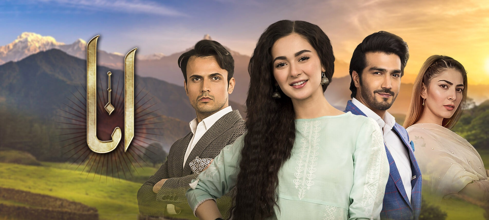 Hania Amir is one of the youngest yet one of the most popular actresses in the Pakistani entertainment industry. She is business since the day she entered the industry. One after the other, all her projects have been about strong work, acting, and her exceptional performance. This is why, today, we have decided to compile a list of some of Hania's best works. Let's take a look at some of the best dramas Hania Amir has acted in, so you can binge-watch them over the weekend! Anaa If there is one drama that has been tremendously popular not only for Hania Amir but Naimal Khawar and Usman Mukhtar as well, it is Anna. The exceptional views, the beautiful background, the pretty faces, and the amazing storyline are what make Anaa our best Hania drama. Not only did Hania outdid herself in it, but Naimal, Shehzad, and Usman added life to the show equally. The story of a girl who goes through ups and downs but finds her way through it all will keep you hooked. There is no doubt that Anaa is our favorite drama and we love Amir's acting in it. Totally up to the mark, and your first choice for this cute actress's binge-watch! Titli Titli might sound problematic by the storyline, but it definitely has a unique plot. What's more is that it is based on a real story, so like it or not it is something that has happened in real life. Titli is the story of a beautiful young, girl Nayla who is egoistical because of her beauty. She falls in love with a cousin who roots for her younger sister. Thus, in revenge, she marries a rich guy and ends up torturing him and his family. This is how the story of ego, love, hatred, revenge, and extra-marital affairs begin. I won't tell any further since there is huge suspense that will boggle you at the end. Therefore, watch Titli in one go because I am sure you won't want to leave it once you start watching it. Visal Visal is undoubtedly one of the most popular dramas of the Pakistani entertainment industry and for ARY Digital in specific. It is the s
