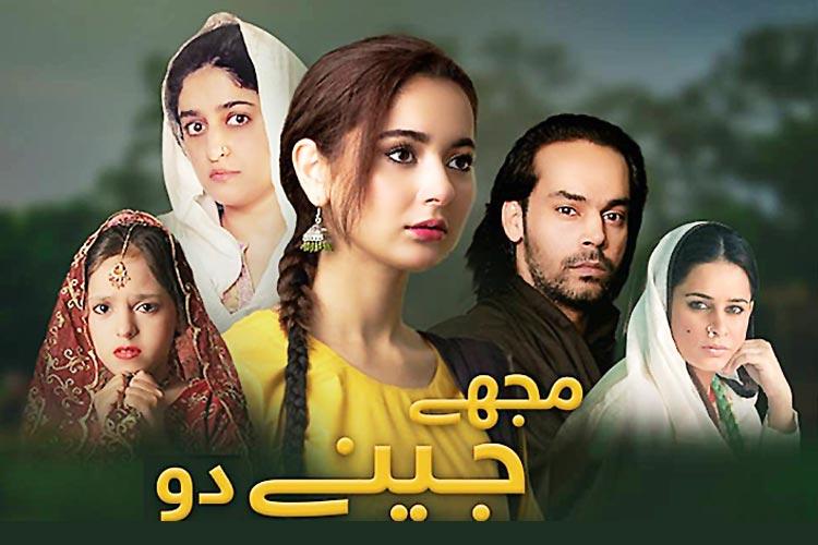 Hania Amir dramas