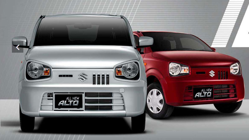 Suzuki Alto 2020 Price in Pakistan, Features and Technical Details