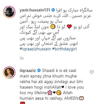 Iqra Aziz's Birthday - Yasir Hussain Takes Warm Wish To Instagram!