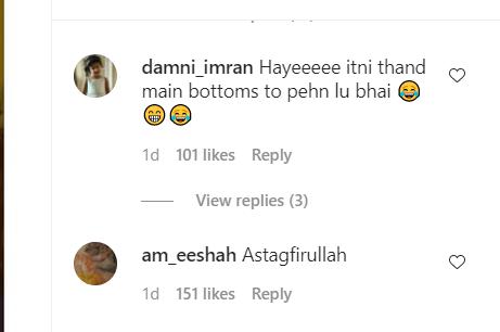 Yasir Hussain trolled by fans on Iqra Aziz Instagram post
