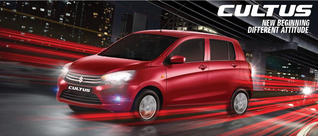 Suzuki Cultus 2020 Price in Pakistan, Features, and Technical Details