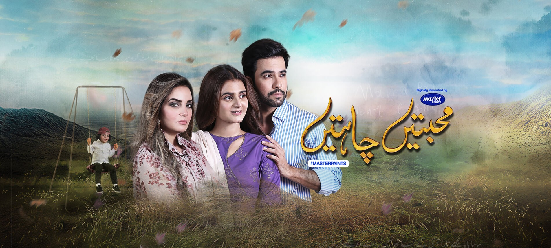 Have you been looking forward to some more entertainment packages to hit your screens? Well... the good news is that along with some of the best new dramas already going on air, new dramas are also making way to screens. Mushk and Prem Gali are doing wonders while capturing the viewers with every bit of each episode. That's why we can't resist referring to these drama serials every time again to include in your watch list. Along with these blockbuster serials, here we have got a list of top 10 new dramas that you must watch. Take a look at this list! The Top New Dramas That You Must Watch! Check out this list and a brief description of dramas that you must watch this season. These dramas can make you have the best dose of entertainment. 1. Mohabbatein Chahatein Drama serial Mohabbatein Chahatein is another love story with some twists. The first episode of this drama has gone on air on Monday, 3rd November. The main cast of Mohabbatein Chahatein includes Armeena Rana Khan, Junaid Khan, and Hira Mani. As soon as Kashf winded up with an unforgettable last episode, this new drama has got the same slot. So, we will be watching Hira Mani and Junaid Khan together once again every Tuesday at 08:00 PM on Hum TV. 2. Meray Dost Meray Yaar Season 2 This drama is more of a short-term play that is full of fun and excitement focusing on the friendship bonds at the university campus. The story mainly revolves around the passion for music and the way the friends take it to the next level with their efforts. Mehreen Jabbar has put all her efforts to make it an entertainment package for the evening slot when everyone prefers to turn on the television and sit together. It is a must-watch because it is different from all other dramas. The main cast of this play includes Hania Amir, Asim Azhar, Ali Hamza, Asad Siddiqui, Maryam Nafees, and Usama Khan. You can watch this drama on Hum TV every Saturday at 7:30 PM. 3. Be-Adab Another drama serial that is soon going to hit the screens is Be-A
