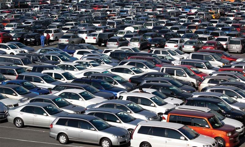 How to Pay Customs Duty on Cars in Pakistan? Here are the Details!