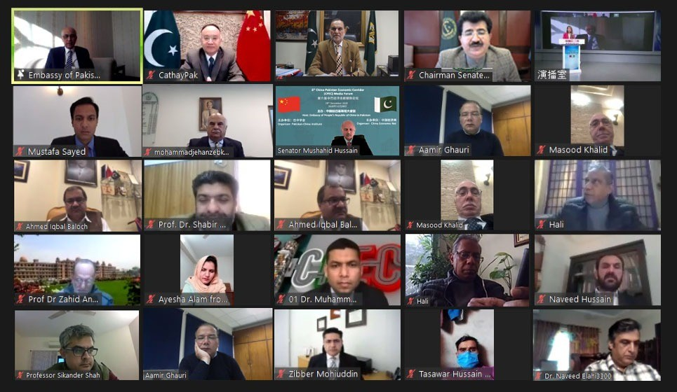 """CPEC Media Forum - The 6th China-Pakistan Economic Corridor (CPEC) Media Forum was virtually held on Monday with the theme """"Post-epidemic China-Pakistan Media Cooperation"""". The Forum was jointly organized by the Pakistan-China Institute (PCI) and the China Economic Net (CEN) in cooperation with the Embassy of the People's Republic of China in Pakistan. It is conducted as an annual event in Beijing and Islamabad in alternate years. The Forum conducted in-depth exchanges and discussions on topics including the opportunities for digital media, media as an engine for the high-quality development of CPEC, and China-Pakistan media cooperation. It was moderated by anchor of China Economic Net Zoon Ahmed Khan. The Chairman Senate of Pakistan Muhammad Sadiq Sanjrani was the Chief Guest. The Forum was addressed by the Federal Minister for Railways Azam Khan Swati, the Deputy Chairman Planning Commission Muhammad Jahanzeb Khan, the Chinese Ambassador to Pakistan Nong Rong, and Pakistan's Ambassador to China Moin Ul Haq. The President and Editor-in-Chief of Economic Daily Zheng Qingdong and the Executive Director at the Pakistan-China Institute (PCI) Mustafa Hyder Sayed gave the welcome addresses. Zheng Qingdong highlighted the importance of the CPEC media forum and said that since its launch, it has contributed a lot towards building a positive public opinion on CPEC. Zheng said that in the face of the complex international environment, the media of China and Pakistan should take joint actions and form synergies in firmly opposing the negative propaganda against CPEC. Moreover, he said that the year 2021 will be the 70th anniversary of Pak-China diplomatic relations which will be celebrated with zeal and zest in both Countries. Mustafa Hyder Sayed said that Pakistan-China Institute in collaboration with China Economic Net launched the CPEC media forum as an online event and it is held in Beijing and Islamabad in alternate years. Last year, Pakistan-China Institute launched the"""