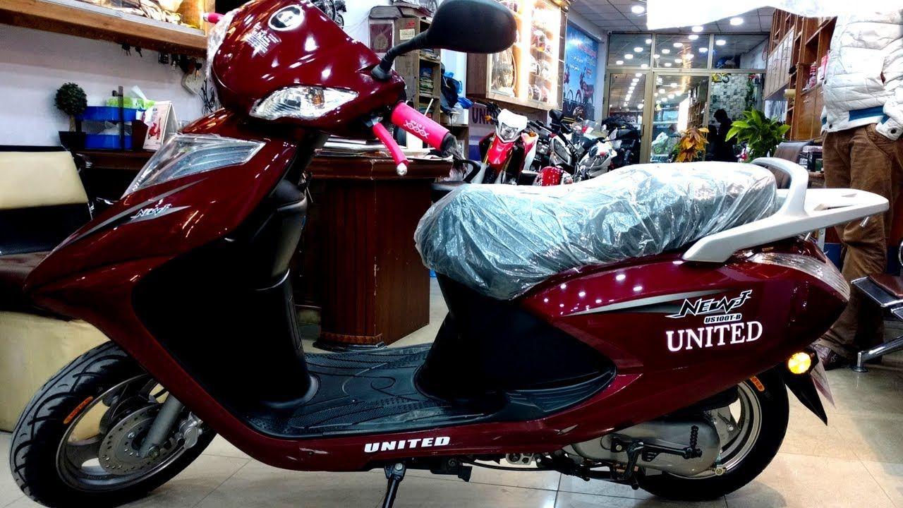 United 100cc Scooty