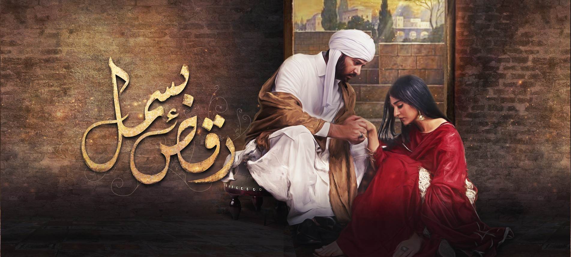 We have watched a number of amazing drama serials this year and we are still waiting for the new ones for best entertainment. We have been observing that a series of new and top most promising dramas is on the way to the television screens. Well... that's something turning on excitement for us. After watching Mushk and Prem Gali, the viewers are expecting something of the same fantastic level to make way to screen. However, the cast of the new dramas is enough to say that we are going to have something exceptional. Here we have got the list of top most promising dramas that you must include in your watch list! Top Most Promising Dramas - Coming Soon! Check out this list of the new dramas that seem to be the top most promising dramas that are ready to hit the screens. 1. Raqs-e-Bismil The teaser of drama serial Raqs-e-Bismal is already creating hype on social media. Imran Ashraf is once again all set to show is exceptional acting talent along with Sarah Khan. The interesting thing is that Lollywood actress Zara Sheikh is also making a comeback in Raqs-e-Bismil. As we know that the promo is going viral so we are considering it one of the most promising new serials. This drama serial will be going on air at HUM TV. Watch this video! 2. Dunk Dunk is another upcoming drama serial having the finest cast i.e. Sana Javed, Bilal Abbas, and Naumaan Ejaz. The teaser of this drama depicts that it is a story revolving around #MeToo movement. Sana has already played a significant role in drama serial Ruswai that was also based on such a subject. Now she has joined Bilal Abbas and Naumaan Ejaz that makes us have a hope for something brilliant on the way. This drama will be going on air at ARY Digital. Watch the teaser! 3. Phaans Phaans is based on a different story and its teaser has put us on ignition mode that we are anxiously waiting for it to go on air. The entirely different look of Shahzad Sheikh has changed the overall appeal of this drama serial. Moreover, Zara Noor Abbas 