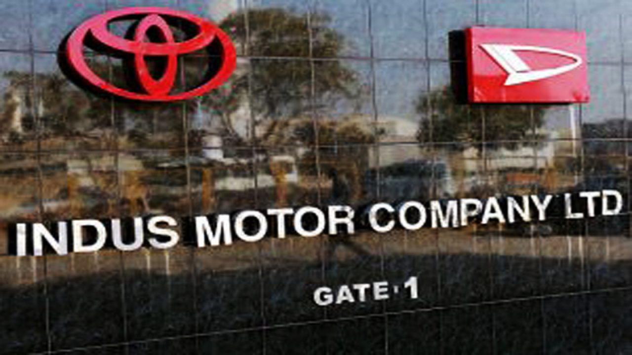 Toyota Smart Purchase