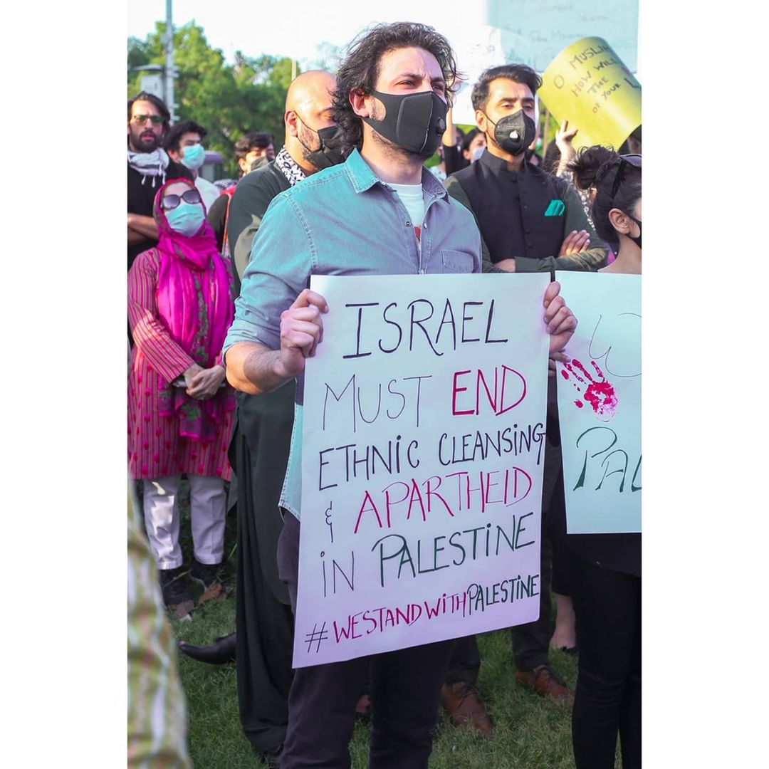 Pakistani Celebrities Join Protest Against Atrocities in Palestine!